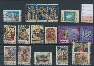 Lk47893 Cyprus Religious Art Paintings Fine Lot Mnh