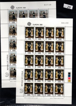 / 20x Cyprus - Mnh - Europa Cept 1981 - Costumes - People - Folded Sheets