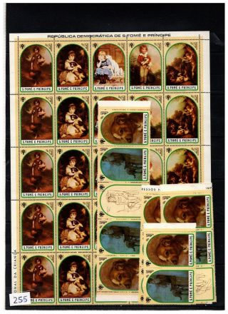 5x S.  T.  Principe 1981 - Mnh - Painting - Dogs - Children