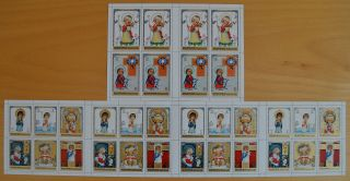 Z283.  Manama - Mnh - Art - Christmas - Full Sheet -