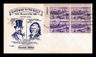 Us Cover Kansas City Missouri Fdc Plate Block Pent Arts Cachet Scott 994