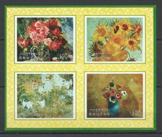 C305 Bhutan Art Paintings Flora Flowers Airmail Cardboard 1kb Mnh