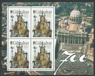 A1493 2009 Gibraltar Art Architecture Devotion To Our Lady Kb Mnh