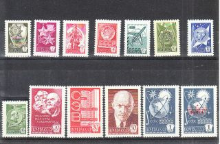 Russia 1977 Full Definitive Set Mnh Vf