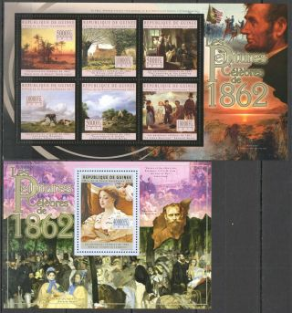 Bc144 2012 Guinea Art Famous Paintings 1862 Manet Leighton Cooper 1kb,  1bl Mnh