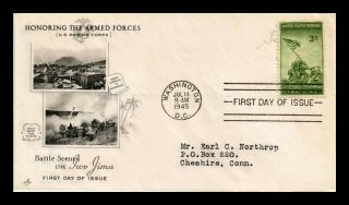 Dr Jim Stamps Us Marine Corps Iwo Jima Wwii First Day Cover Scott 929 Art Craft