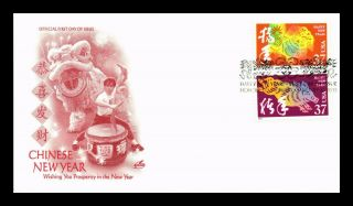Dr Jim Stamps Us Chinese Year Combination First Day Cover Art Craft