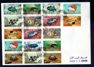 Qatar 1965 Fish Fdc First Day Cover With Umm Said Cds