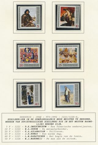 Xb71251 Germany Ddr 1969 Paintings Art Fine Lot Mnh