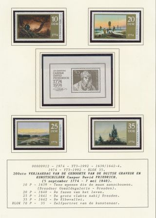 Xb71250 Germany Ddr 1974 Paintings Art Fine Lot Mnh