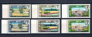 Qatar 1966 Education Day Currency Complete Set Of Mnh Stamps Unmounted