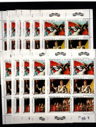 / 11x Chad - Mnh - Art - Painting - Napoleon - Famous People - France