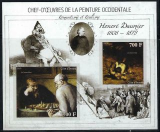 M2168 Nh 2013 Imperf Souvenir Sheet Of Museum Paintings By Honore Daumier