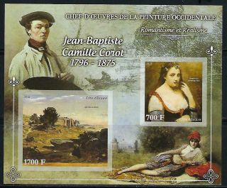 M2160 Nh 2013 Imperf Souvenir Sheet Of Museum Paintings By Jean Corot