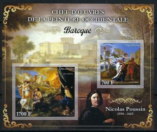 M2155 Nh 2013 Imperf Souvenir Sheet Of Museum Paintings By Nicolas Poussin