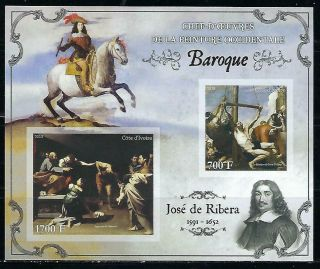 M2154 Nh 2013 Imperf Souvenir Sheet Of Museum Paintings By Jose De Ribera