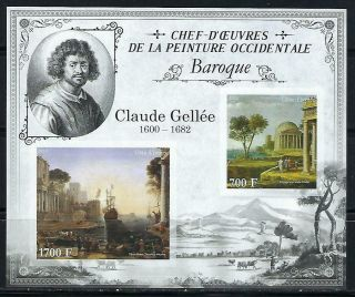 M2157 Nh 2013 Imperf Souvenir Sheet Of Museum Paintings By Claude Gellee