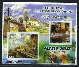 M2151 Nh 2013 Imperf Souvenir Sheet Of Museum Paintings By Alfred Sisley