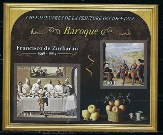 M2153 Nh 2013 Imperf Souvenir Sheet Of Museum Paintings By F.  De Zurbaran
