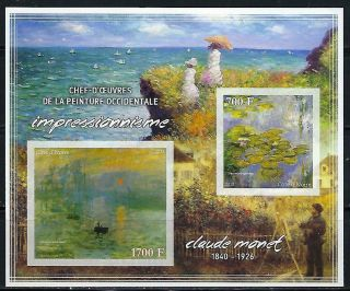 M2150 Nh 2013 Imperf Souvenir Sheet Of Museum Paintings By Claude Monet