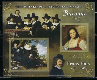 M2152 Nh 2013 Imperf Souvenir Sheet Of Museum Paintings By Frans Hals