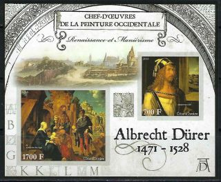 M2146 Nh 2013 Imperf Souvenir Sheet Of Museum Paintings By Albrecht Durer