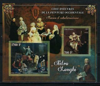 M2144 Nh 2013 Imperf Souvenir Sheet Of Museum Paintings By Pietro Longhi