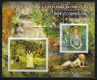 M2149 Nh 2013 Imperf Souvenir Sheet Of Museum Paintings By Berthe Morisot