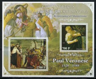 M2145 Nh 2013 Imperf Souvenir Sheet Of Museum Paintings By Paul Veronese