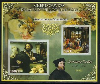 M2142 Nh 2013 Imperf Souvenir Sheet Of Museum Paintings By Lorenzo Lotto