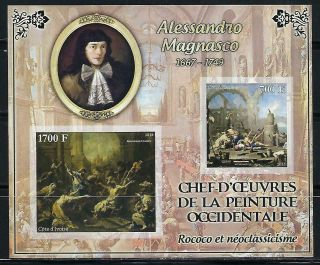 M2139 Nh 2013 Imperf Souvenir Sheet Of Museum Paintings By A.  Magnasco