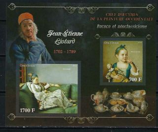 M2138 Nh 2013 Imperf Souvenir Sheet Of Museum Paintings By Jean Liotard