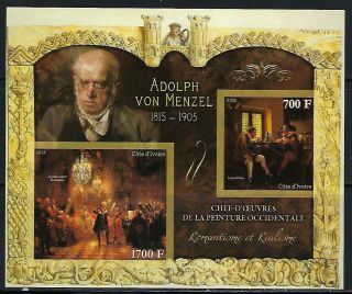 M2130 Nh 2013 Imperf Souvenir Sheet Of Museum Paintings By Adolf Von Menzel