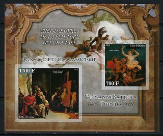 M2128 Nh 2013 Imperf Souvenir Sheet Of Paintings By Giovanni Tiepolo Nudes