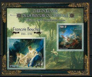 M2124 Nh 2013 Imperf Souvenir Sheet Of Paintings By Francois Boucher Nudes