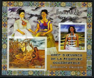 M2122 Nh 2013 Imperf Souvenir Sheet Of Paintings By Frida Kahlo Nudes
