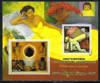 M2120 Nh 2013 Imperf Souvenir Sheet Of Paintings By Diego Rivera Nudes