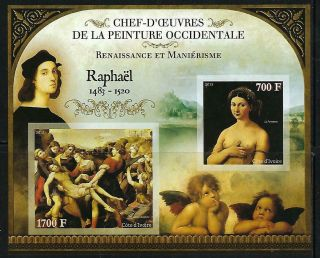 M2117 Nh 2013 Imperf Souvenir Sheet Of Paintings By Raphael Nudes