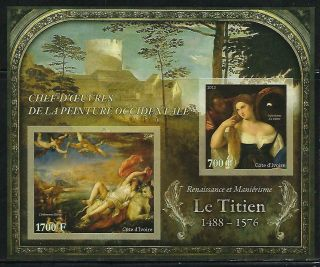 M2118 Nh 2013 Imperf Souvenir Sheet Of Paintings By Le Titien Nudes