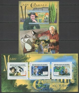 Bc085 2012 Guinea Art Paintings Great Painter Marc Chagall 1bl,  1kb Mnh