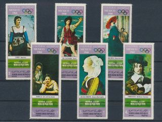 Lk73812 Yemen Olympics Paintings Art Fine Lot Mnh