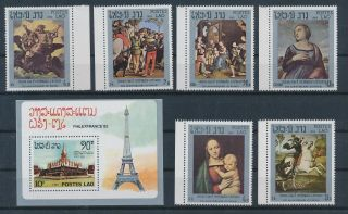 Lk72655 Laos Paintings Art Fine Lot Mnh