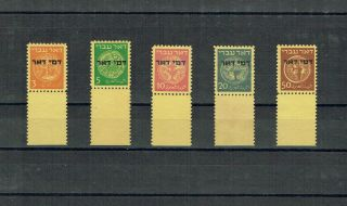 @sale Israel 1948 1st Postage Due Tab Set Scott J1 - J5 Bale Pd1 - Pd5