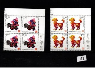 / 4x Penrhyn - Mnh - Art - Year Of The Dog - China - 2018