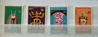 Early Set Art 4 Stamps Vf Mnh France Mali B301.  40 Start 0.  99$
