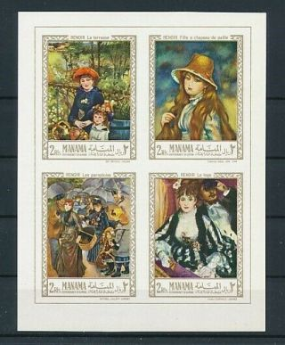D277632 Paintings Art Renoir S/s Mnh Manama Imperforate