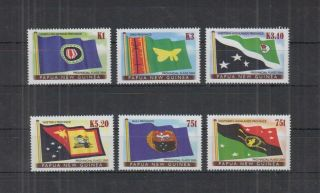 R292.  Papua Guinea - Mnh - Art - Flags