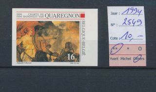 Lk45331 Belgium 1994 Paintings Art Fine Lot Imperf Mnh Cv 10 Eur