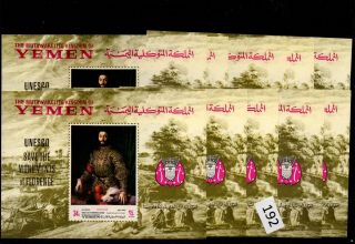 /// 10x Yemen - Mnh - Art - Painting - People - Unesco - Imperf