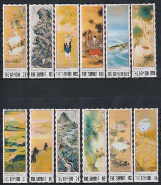 S685.  Gambia - Mnh - Art - Paintings - Japanese